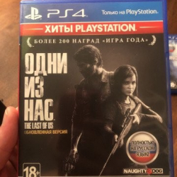 Игра The last of us Одни из нас PS4
